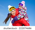 portrait of smiling woman with... | Shutterstock . vector #222074686