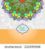 islamic vintage floral pattern  ... | Shutterstock .eps vector #222090508