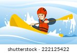 illustration of a man riding a... | Shutterstock .eps vector #222125422