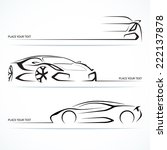 Stock vector set of modern sports car silhouettes vector illustration 222137878