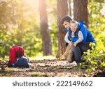 father and son enjoying a walk... | Shutterstock . vector #222149662