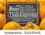 happy thanksgiving word cloud...   Shutterstock . vector #222155542