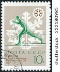 ussr   circa 1970  postage... | Shutterstock . vector #222180985