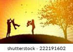 people silhouettes | Shutterstock .eps vector #222191602