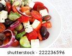 fresh greek salad with onion on ...