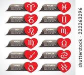 love horoscope signs  vector... | Shutterstock .eps vector #222263296
