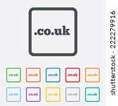 domain co.uk sign icon. uk... | Shutterstock . vector #222279916