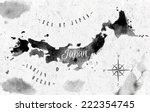Ink Map Of Japan In Black And...