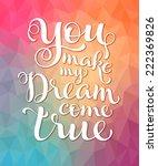 vector calligraphic inscription ...   Shutterstock .eps vector #222369826