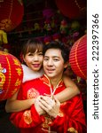 lovely couple with red paper... | Shutterstock . vector #222397366