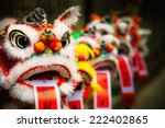 traditional colorful chinese... | Shutterstock . vector #222402865