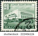 hungary   circa 1953  postage... | Shutterstock . vector #222406126