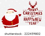 santa claus with merry... | Shutterstock .eps vector #222459802