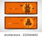 website spooky header or banner ... | Shutterstock .eps vector #222464602