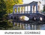 Stock photo on the shore of a lake in autumn 222488662