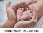 baby's foot in mother hands | Shutterstock . vector #222531538