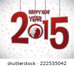 new year graphic design  ... | Shutterstock .eps vector #222535042