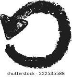 doodle rotation arrow | Shutterstock .eps vector #222535588