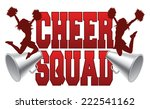cheer squad is an illustration... | Shutterstock . vector #222541162