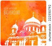 vector watercolor background... | Shutterstock .eps vector #222550792