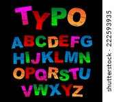 colorful stamped vector letters | Shutterstock .eps vector #222593935