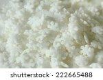 white snowflakes on white... | Shutterstock . vector #222665488
