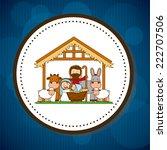 christmas graphic design  ... | Shutterstock .eps vector #222707506