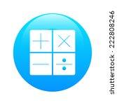 calculator app | Shutterstock .eps vector #222808246