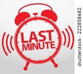last minute alarm clock icon ... | Shutterstock .eps vector #222858682