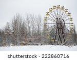 Amusement Park In Pripyat In...