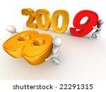 new year. 2009. 3d | Shutterstock . vector #22291315