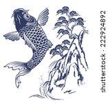 japanese carp   Shutterstock . vector #222924892
