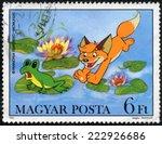 hungary   circa 1982  a stamp... | Shutterstock . vector #222926686