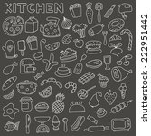 set of kitchen icons. including ... | Shutterstock .eps vector #222951442