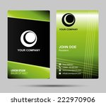 vertical business card template ...