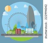 flat design of cityscape street ... | Shutterstock .eps vector #222994042