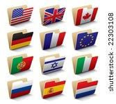 set 1 of vector folders icons... | Shutterstock .eps vector #22303108
