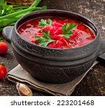 traditional ukrainian russian... | Shutterstock . vector #223201468