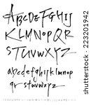 alphabet | Shutterstock .eps vector #223201942