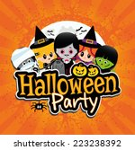 halloween party banner on an... | Shutterstock .eps vector #223238392