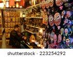 london   october 04  souvenir... | Shutterstock . vector #223254292