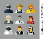 professions vector flat icons  | Shutterstock .eps vector #223298035