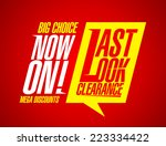 last look clearance now on. | Shutterstock .eps vector #223334422