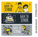 back to school banners | Shutterstock .eps vector #223361425