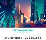 vector cityscape background | Shutterstock .eps vector #223361656