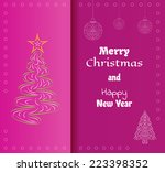 merry christmas card with red... | Shutterstock .eps vector #223398352