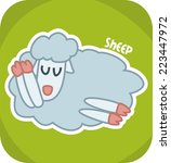 sleeping sheep | Shutterstock .eps vector #223447972