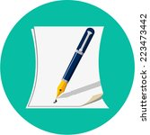 vector white paper with pen  | Shutterstock .eps vector #223473442