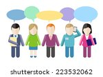 set characters silhouettes of... | Shutterstock .eps vector #223532062
