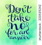 vector calligraphic inscription ...   Shutterstock .eps vector #223535242